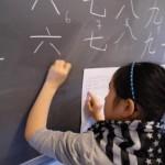 kinesisk_for_børn
